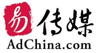 blog_2015-05_Alibaba-AdChina