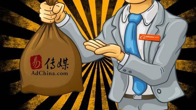 """Alibaba trao """"bảo kiếm"""" cho AdChina"""